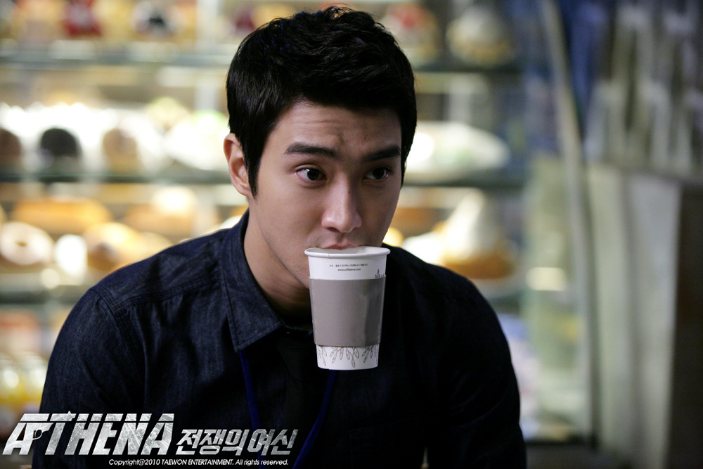 Choi Si Won in Athena: Goddess of War